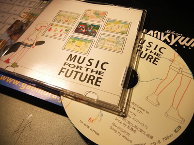 写真: MUSIC FOR THE FUTURE (2010.11.21)